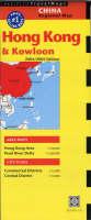 Hong Kong Periplus Map by Periplus Editions
