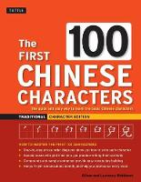 The First 100 Chinese Characters Traditional The Quick and Easy Way to Learn the Basic Chinese Characters by Laurence Matthews, Alison Matthews