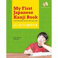 My First Japanese Kanji Book Learning Kanji the Fun and Easy Way! by Eriko Sato, Anna Sato