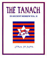 Tanach Vol. II-TK In Ancient Hebrew by Robert Denis