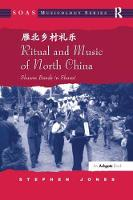 Ritual and Music of North China Shawm Bands in Shanxi by Stephen Jones
