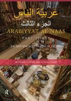 Arabiyyat al-Naas (Part Three) An Advanced Course in Arabic by Munther Younes