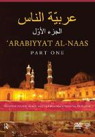 Arabiyyat al-Naas (Part One) An Introductory Course in Arabic by Munther Younes