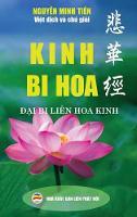 Kinh Bi Hoa (Đại Bi Lien Hoa Kinh) by Nguyễn Minh Tiến