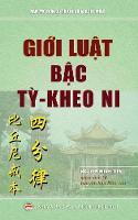 GIới Luật Bậc Tỳ Kheo Ni Đam-Vo-đức Bộ - Tứ PHần Luật Tỳ-Kheo Ni GIới Bổn by Nguyễn Minh Tiến