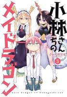 Miss Kobayashi's Dragon Maid by Coolkyoushinja