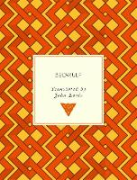Beowulf by Tom Schneider