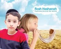 Rosh Hashanah by Grace Jones