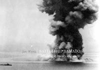 Battleship Yamato Of War, Beauty and Irony by Jan Morris