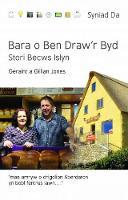 Cyfres Syniad Da: Bara o Ben Draw'r Byd - Stori Becws Islyn by Geraint Jones, Gillian Jones