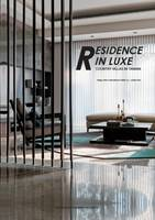 Residence in Luxe by Vision Cultura Vision Cultura