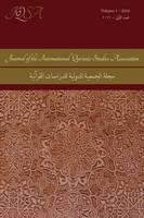 Journal of the International Qur'anic Studies Association Volume 1 by Vanessa De Gifis
