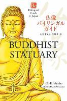 Buddhist Statuary by Ayako Ishii