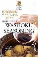 Washoku Seasoning by Michiko Matsuda