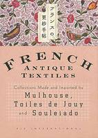 French Antique Textiles by Emi Necozawa