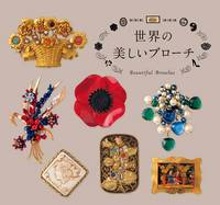 Beautiful Brooches by