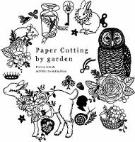 Paper Cutting by Garden by Mihoko 'Garden' Kurihara
