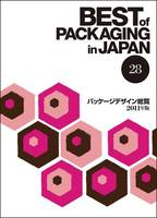Best of Packaging in Japan 28 by Azur Corporation