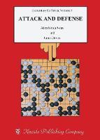 Attack and Defence by Akira, (Ma Ishida, Mr James (University of Roehampton, London, UK) Davies