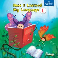 How I Learned My Language Book 1 by Offshoot