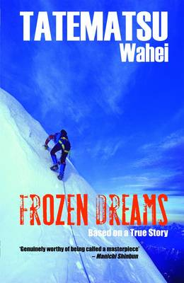 Frozen Dreams by Wahei Tatematsu