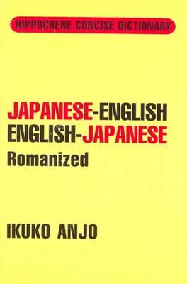 Japanese-English / English-Japanese Concise Dictionary Romanized by Ikuko Anjo