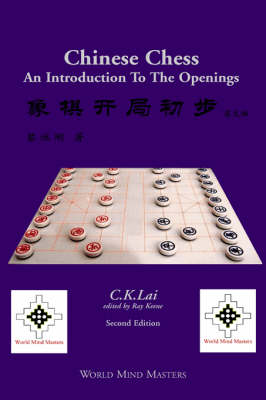 Chinese Chess An Introduction To The Openings by C, K Lai