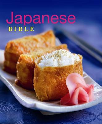 Japanese Bible by