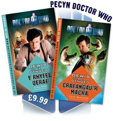 Doctor Who (Pecyn) by Trevor Baxendale, Colin Brake