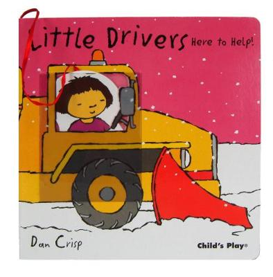 Here to Help! by Dan Crisp