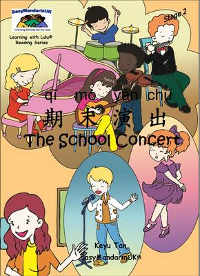 The School Concert by Keyu Tan