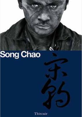Song Chao: Look Me In The Eyes by Song Chao