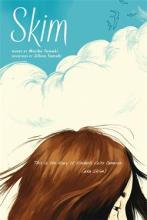 Skim by Mariko Tamaki