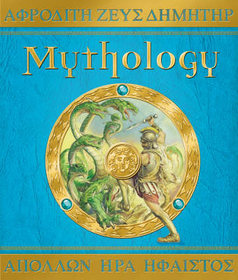Mythology by Dugald Steer