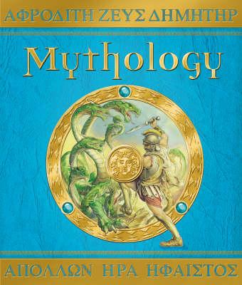 Mythology by Dugald Steer