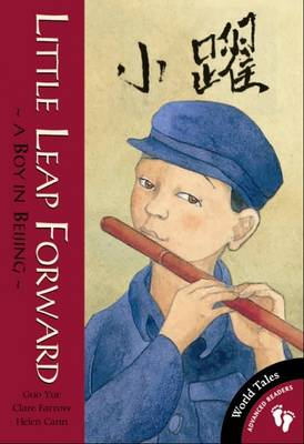 Little Leap Forward by Guo Yue, Clare Farrow