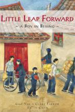 Cover for Little Leap Forward by Guo Yue, Clare Farrow