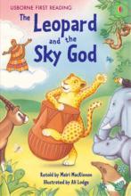 The Leopard And The Sky God by Mairi Mackinnon