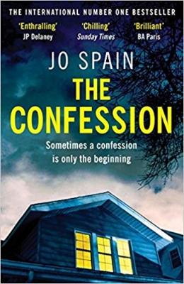confession format