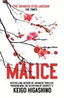 Cover for Malice by Keigo Higashino
