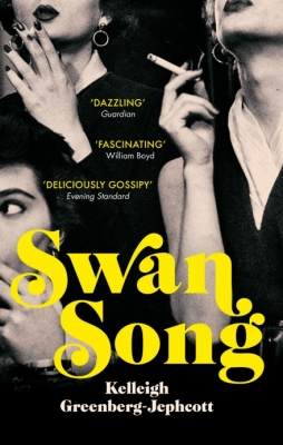 Cover for Swan Song by Kelleigh Greenberg-Jephcott