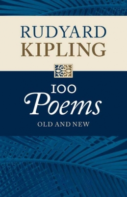 100 Poems Old and New